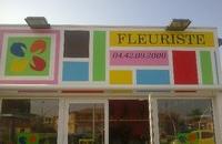 fleuriste-marignane